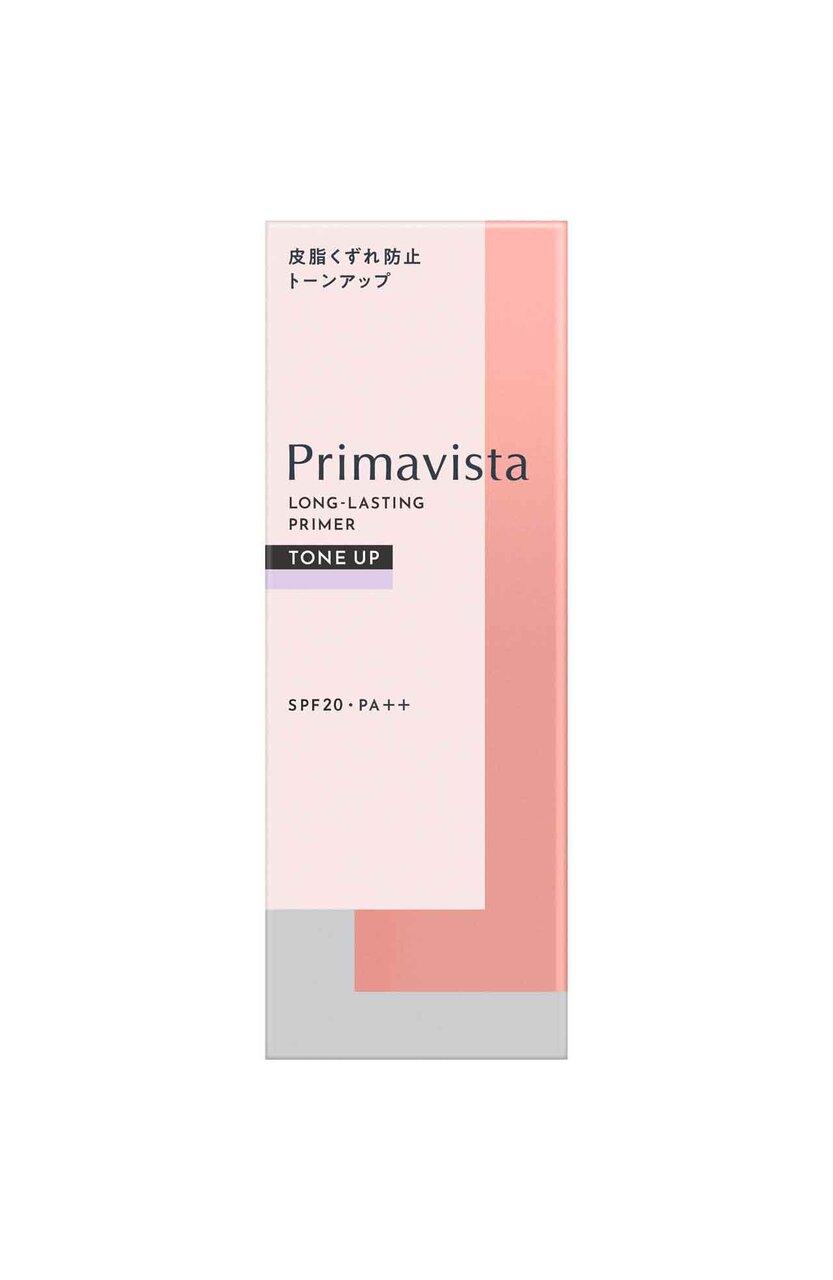 プリマヴィスタ スキンプロテクトベース<皮脂くずれ防止>トーンアップ