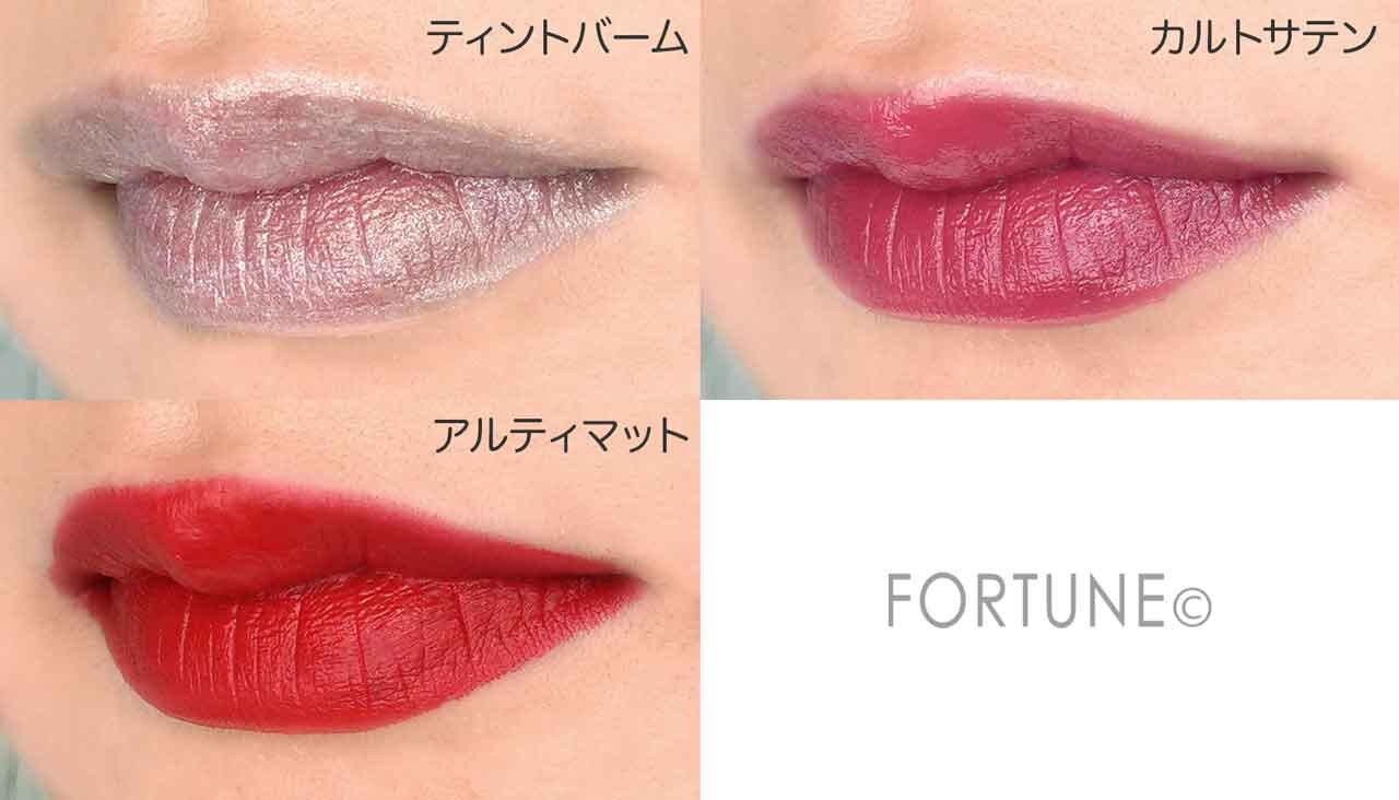 ZARA Beauty/ザラ ビューティー 「リップスティック」
