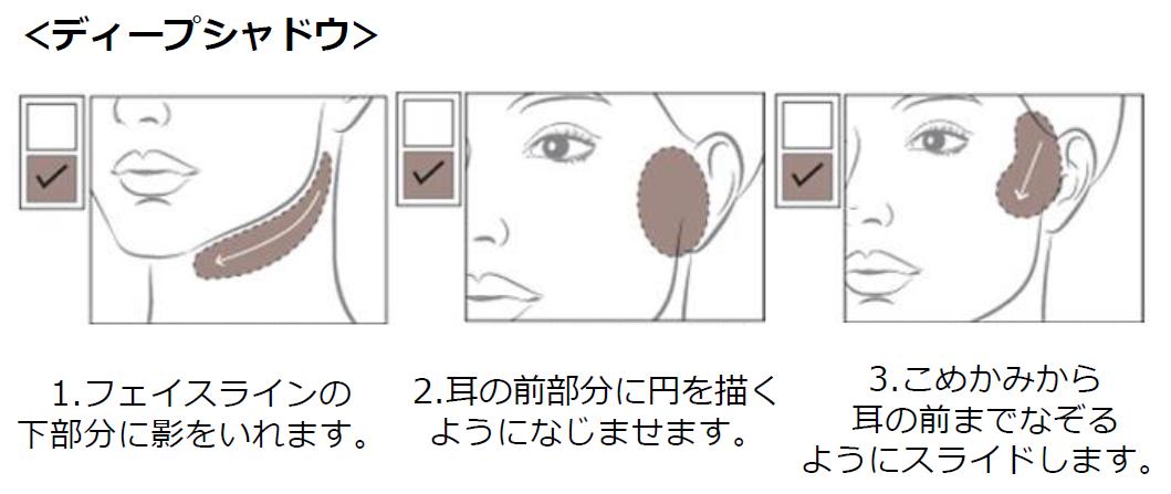 ETUDE/エチュード『コントゥアパウダー フェイスブラシ』
