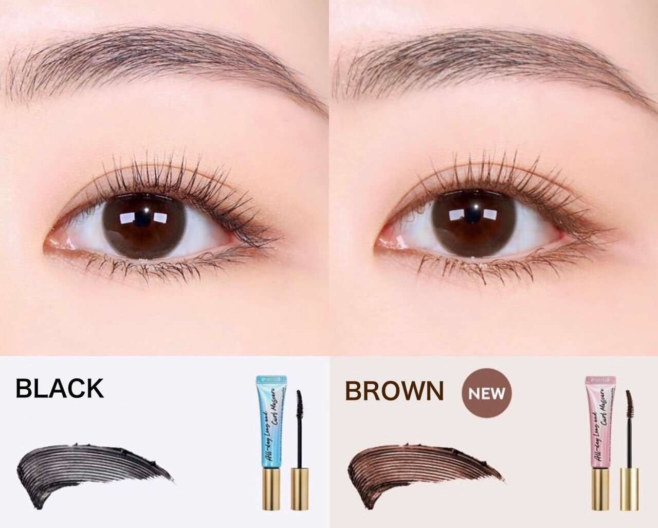Milk Touch(ミルクタッチ) All Day Long and Curl Mascara