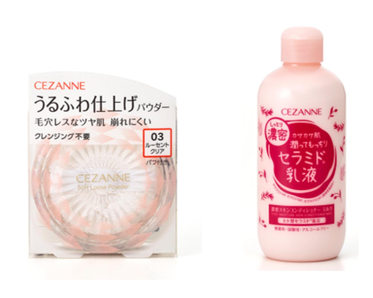 CEZANNE/セザンヌ 2021秋新作コスメ