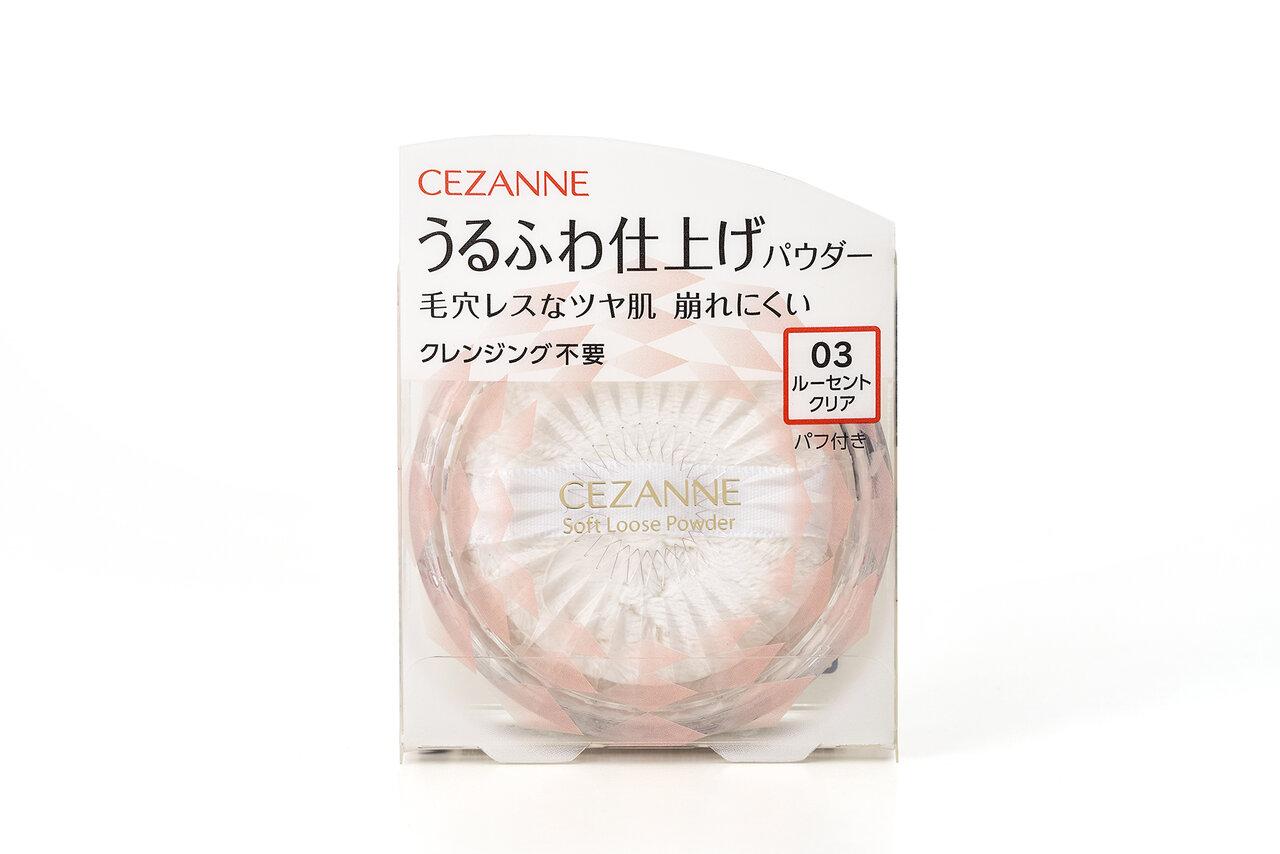 CEZANNE/セザンヌ「うるふわ仕上げパウダー」