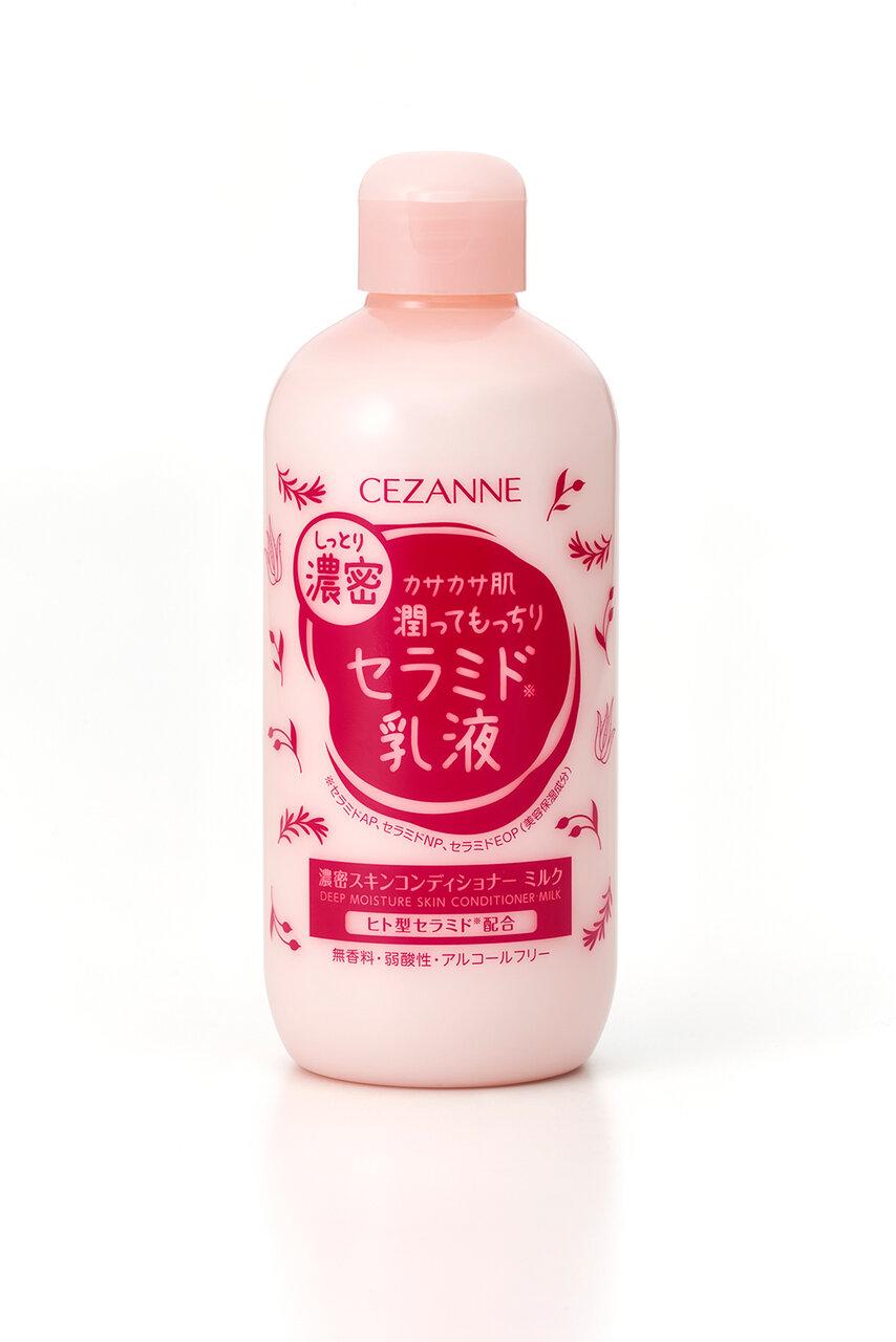 CEZANNE/セザンヌ「濃密スキンコンディショナー ミルク」