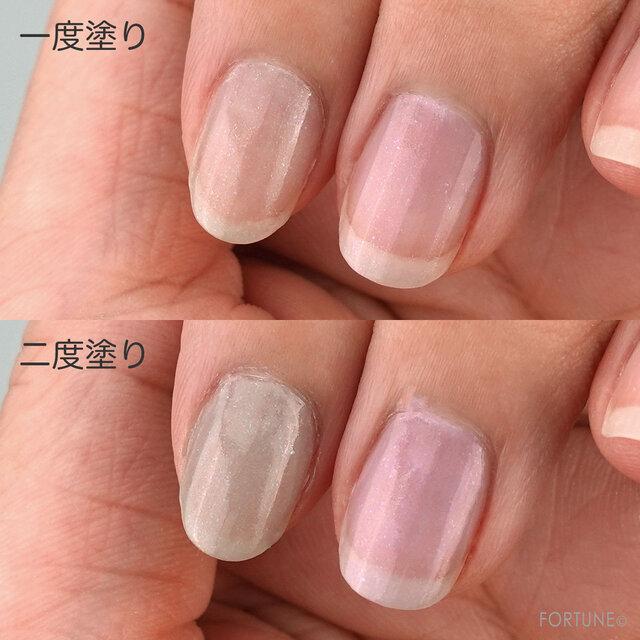 LUNASOL/ルナソル  ネイルポリッシュ(カネボウ化粧品)