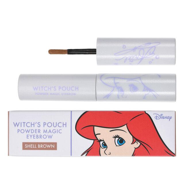 Witch's Pouch(ウィッチズポーチ)×ディズニーストア 共同企画『パウダーマジックアイブロウ』