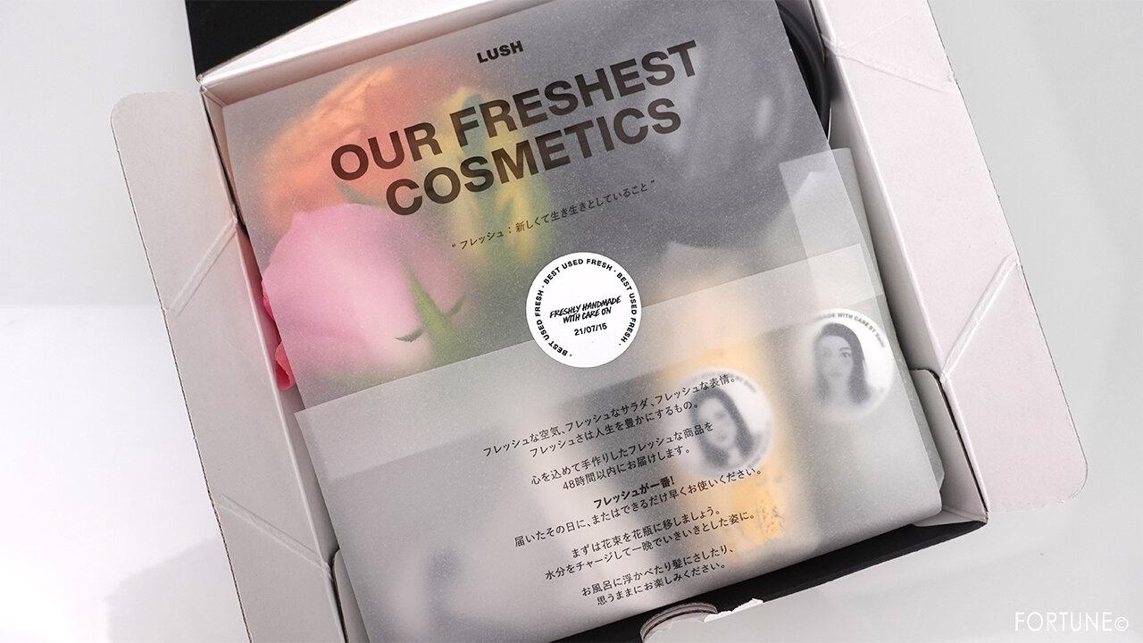 LUSH(ラッシュ)フレッシュ&フラワー ボックス