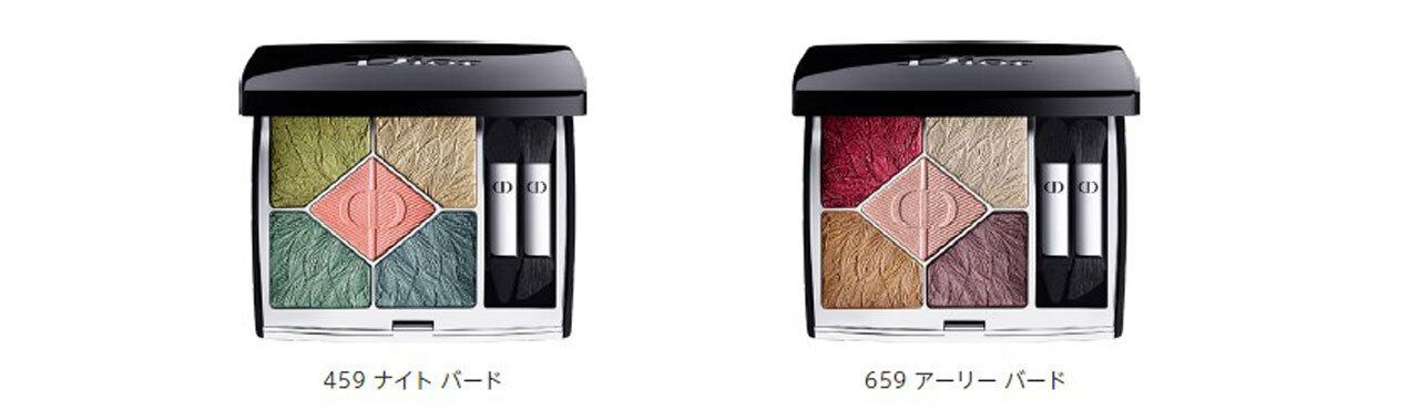 Dior(ディオール)バーズ オブ ア フェザー サンク クルール クチュール