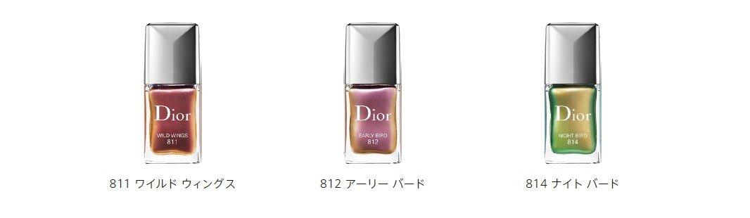 Dior(ディオール)バーズ オブ ア フェザー   ディオール ヴェルニ