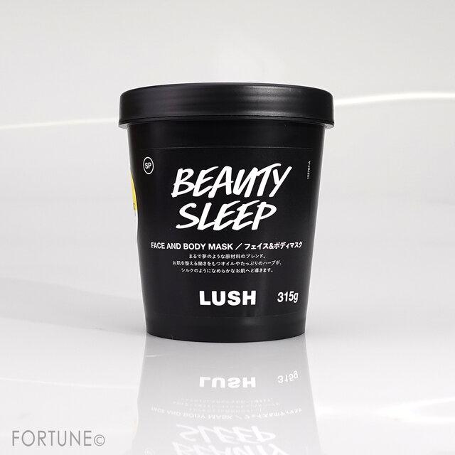 LUSH(ラッシュ)/ビューティ スリープ