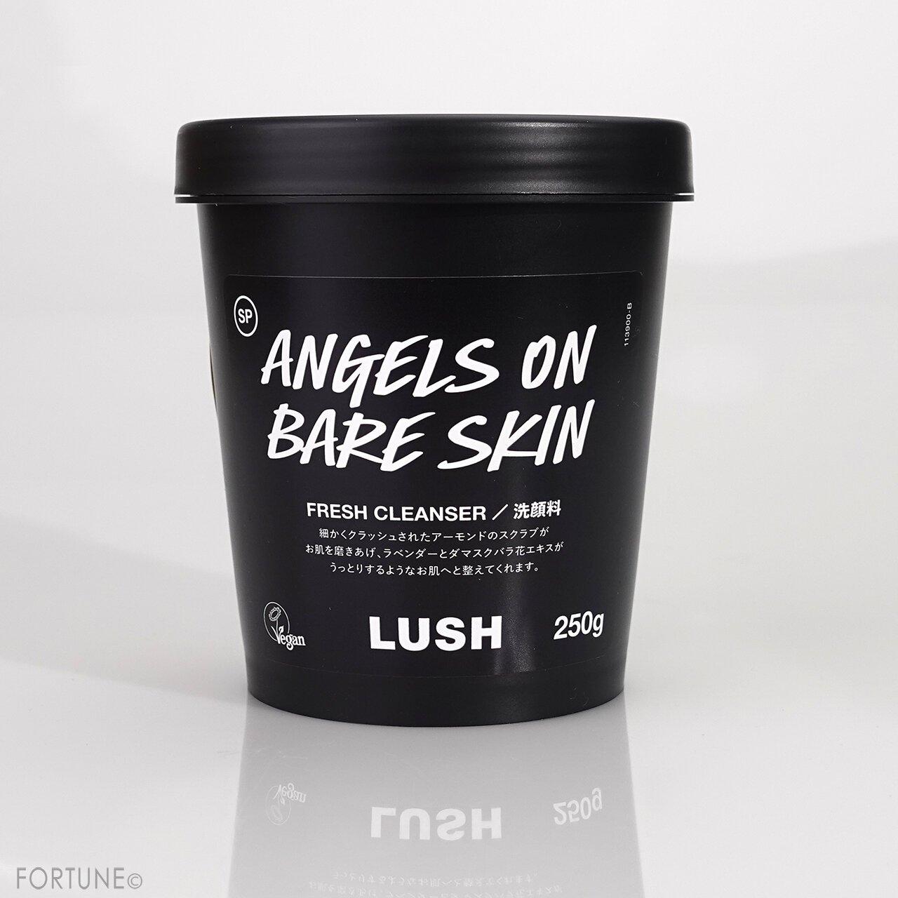 LUSH /天使の優しさ