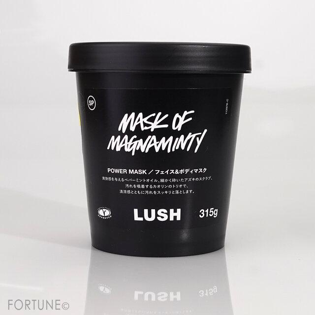 LUSH /パワーマスク・パワーマスク SP