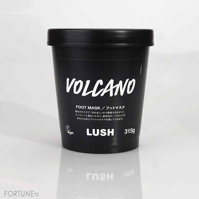 LUSH /火山マスク
