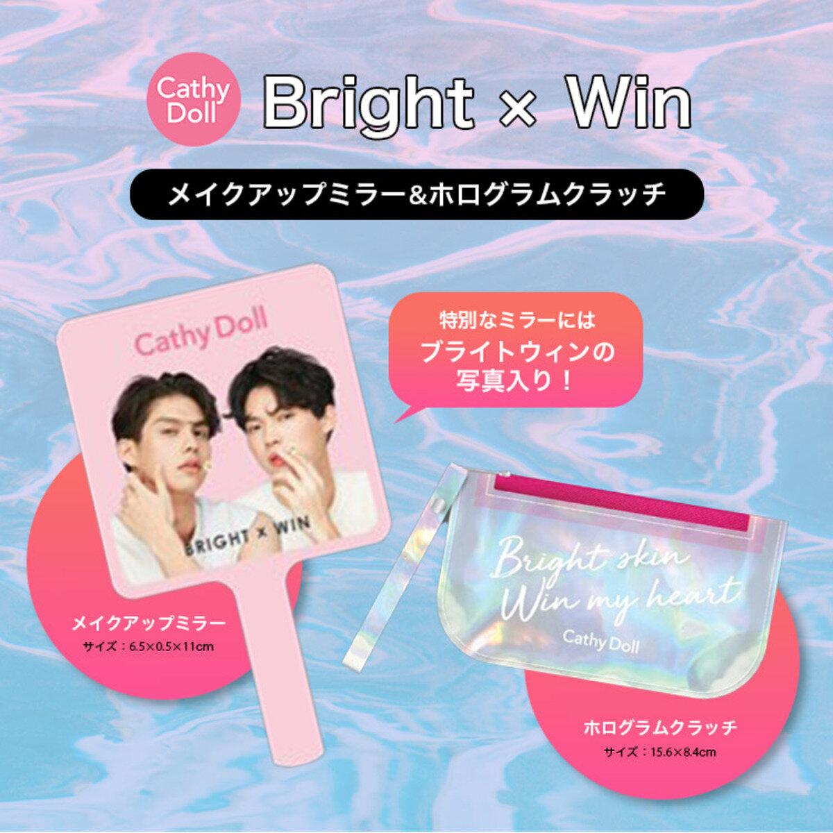 CathyDoll プレミアムセット Bright-Win