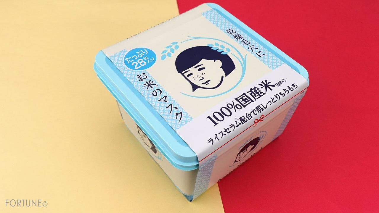 石澤研究所 『毛穴撫子 お米のマスクたっぷりBOX』