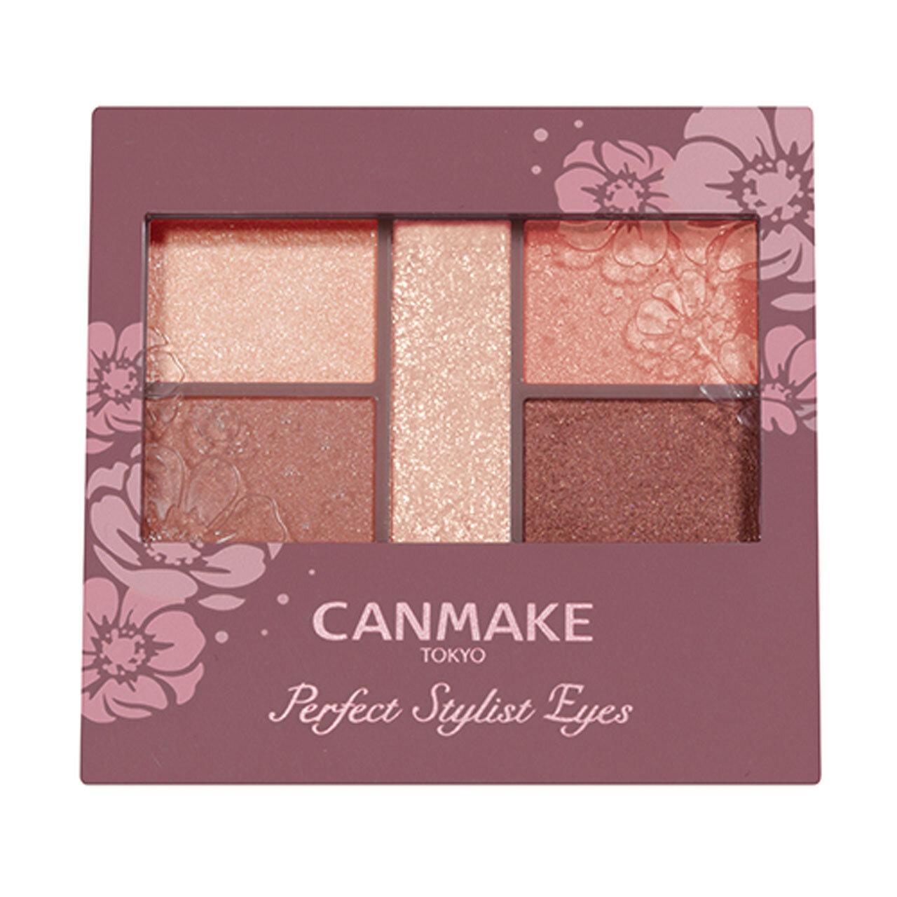 CANMAKE(キャンメイク)『パーフェクトスタイリストアイズ』