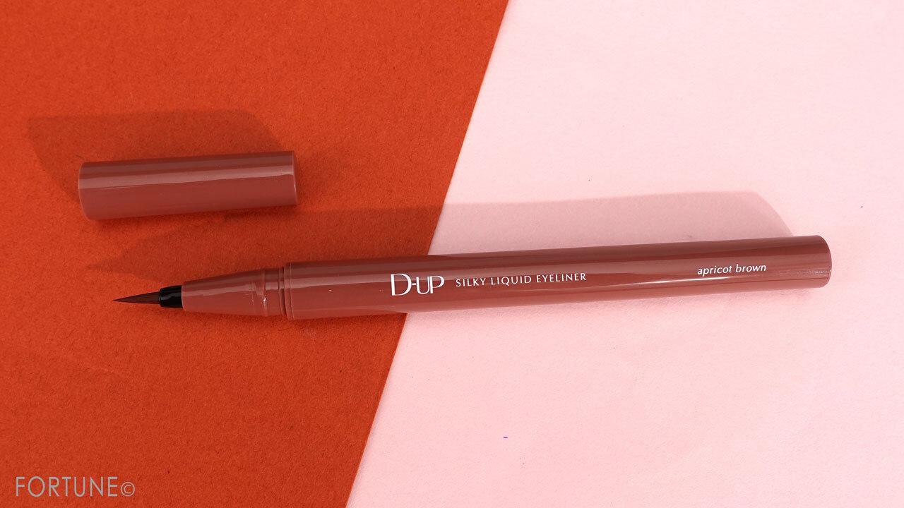 【D-UP(ディーアップ)】の『シルキーリキッドアイライナー WP』アプリコットブラウン