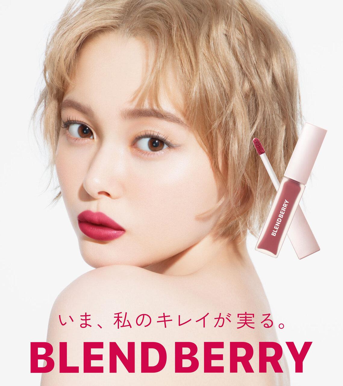 BLEND BERRY(ブレンドベリー)『ブレンドベリー ムースタッチ ティントリップ』