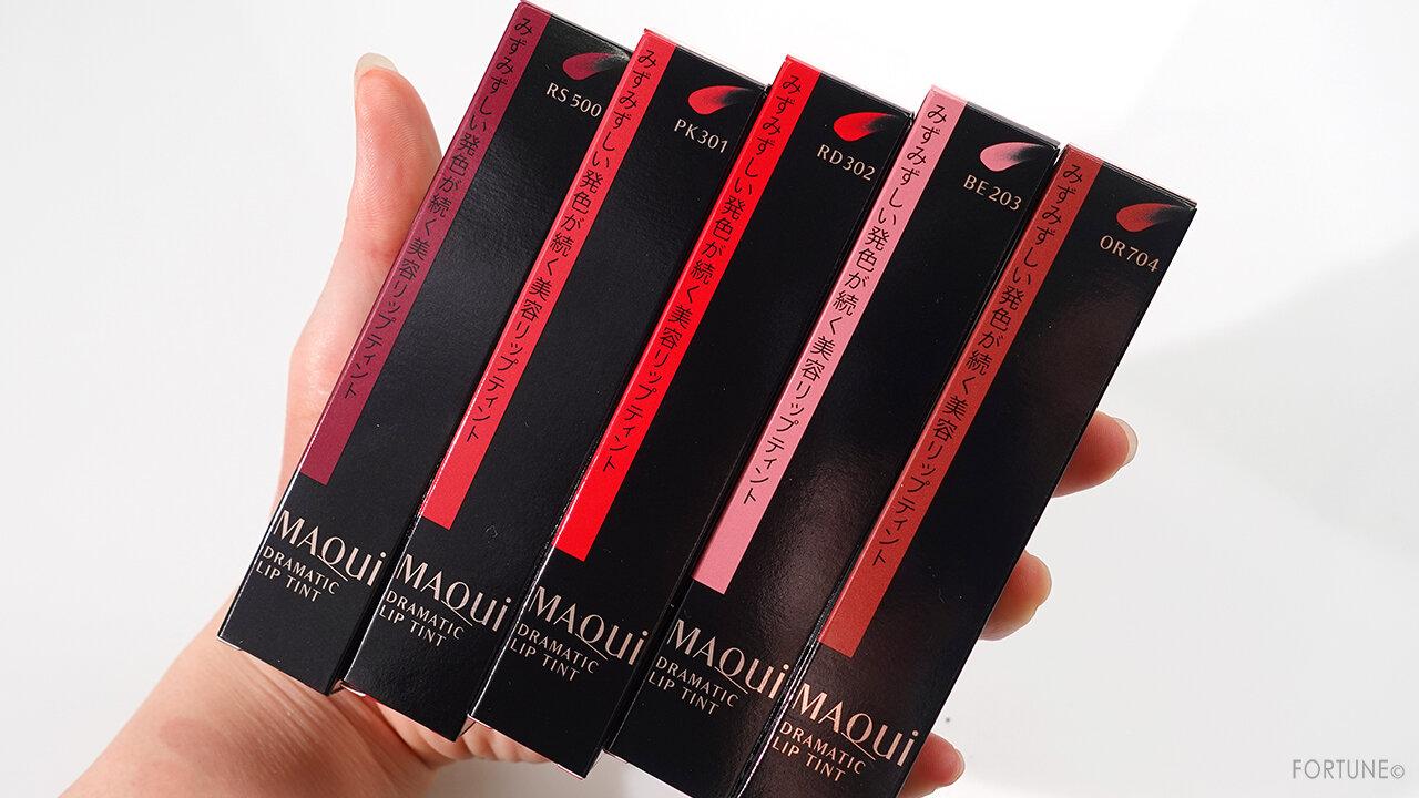 MAQuillAGE(マキアージュ)ドラマティックリップティント