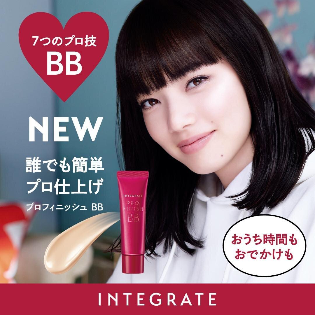 INTEGRATE(インテグレート)『インテグレート プロフィニッシュ BB』