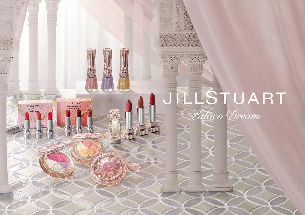 ジルスチュアート(JILL STUART)2021ホリデーコレクション クリスマスコフレ
