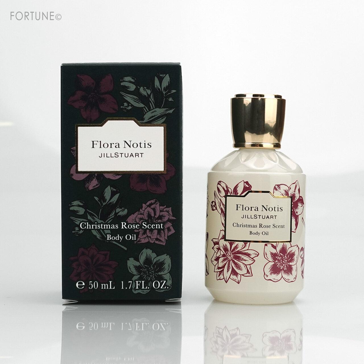 Flora Notis JILL STUART(フローラノーティス ジルスチュアート) 2021 Holiday Collection