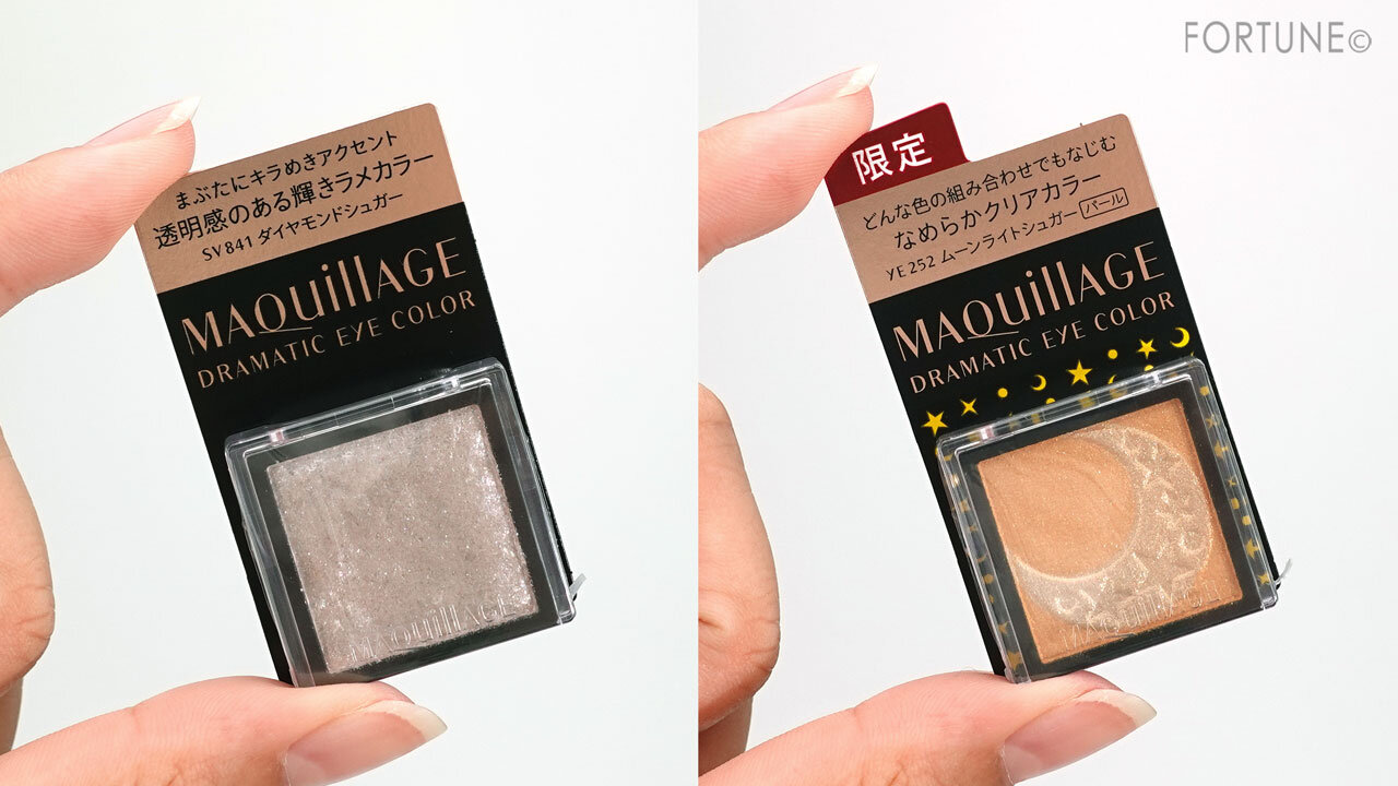 MAQuillAGE(マキアージュ)マキアージュ ドラマティックアイカラー