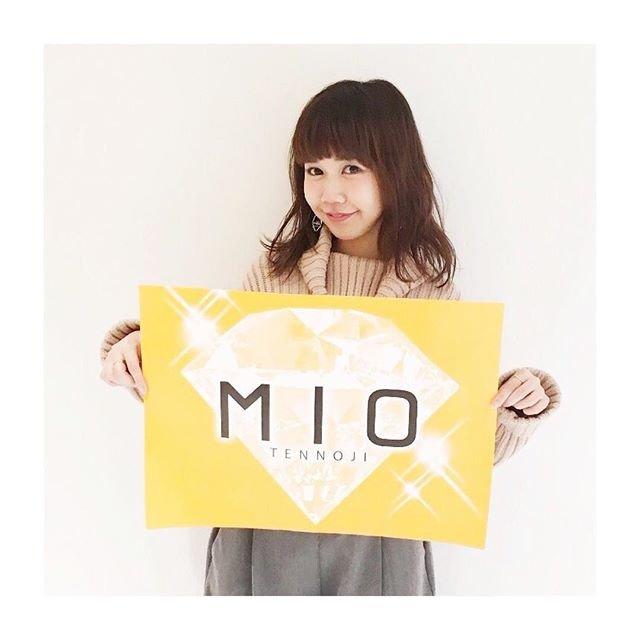 MIO まなちゅ