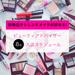 \★RIMMEL★ビューティアドバイザー/... - リンメル / Rimmel London Japan | Facebook
