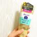 【プチプラ】ビオレ・おうちdeエステの新商品!洗顔ジェルでお肌をなめらかに♡ - ふぉーちゅん