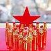 【YSL(イヴ・サンローラン)】2020春新作☆星柄リップ「ルージュヴォリュプテロックシャイン」2/5発売! - ふぉーちゅん