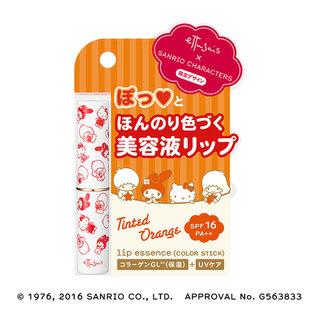 OR(ほんのり色づくオレンジ)