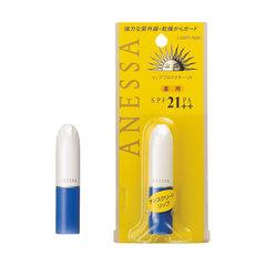強力な紫外線、乾燥から唇を守る薬用リップクリーム。