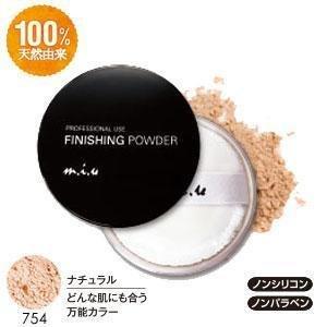 ミュウ フィニッシングパウダー の通販ならWELVA(ウエルヴァ)|化粧品メーカー通販サイト (119231)