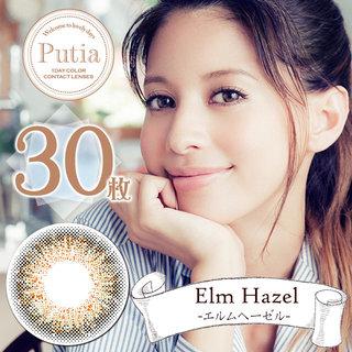 モアコンタクト   Putia 1day ElmHazel (プティアワンデーエルムヘーゼル30枚入) 1箱30枚入   度あり・度なし ワンデー (164957)