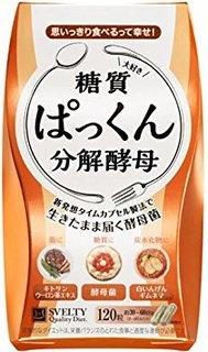 SVELTY 糖質ぱっくん分解酵母 120粒 (183115)