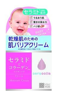 明色化粧品 セラミドとコラーゲン 保湿クリーム 50g Amazon (198919)