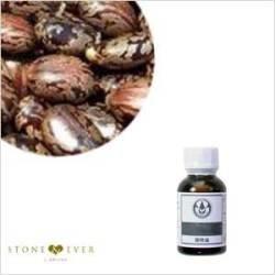カスターオイル(ひまし油) 25mL (215088)