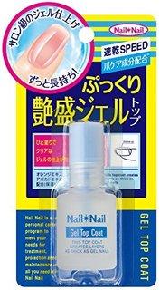 Amazon.co.jp:ネイルネイル ボリュームジェルトップコート 10mL:ドラッグストア (215311)