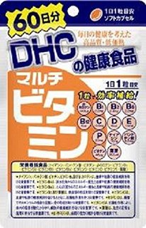 Amazon.co.jp:DHC マルチビタミン (60日分) 60粒:ドラッグストア (246170)