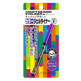 デコラガール クーピー柄カラーライナー (249573)