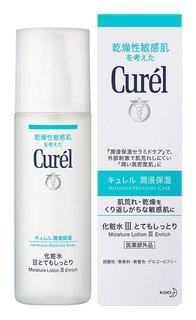 キュレル化粧水 III (とてもしっとり) (260324)