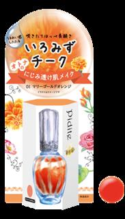 ピディット いろみずチーク OR【マリーゴールドオレンジ】  株式会社pdc (264684)