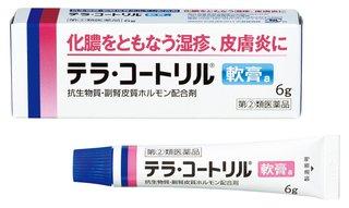 Amazon.co.jp : 【指定第2類医薬品】テラ・コートリル軟膏a 6g : ドラッグストア (268036)