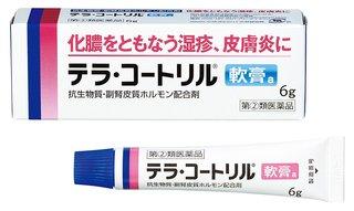 【指定第2類医薬品】テラ・コートリル軟膏 (273992)