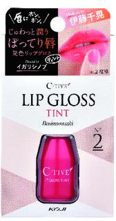リップグロスティント No.2 紅紫|コージー本舗 (274035)
