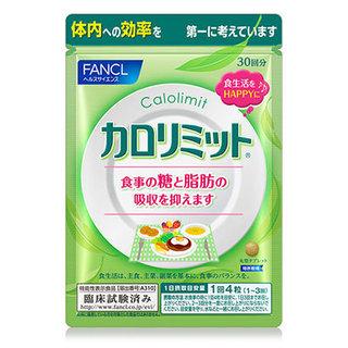 FANCL「サプリメント」 (288747)