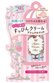 Amazon | クラブ すっぴんクリーム マシュマロマット パステルローズの香り 30g | クリーム 通販 (289663)