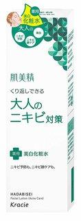 Amazon   肌美精 大人のニキビ対策 薬用美白化粧水 200mL (医薬部外品)   化粧水 通販 (289917)
