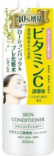 Amazon   スキンコンディショナー ローション VC 500mL   化粧水 通販 (289918)