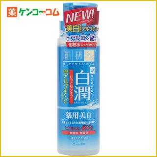 肌研 白潤 薬用美白化粧水 しっとりタイプ 170ml (305240)